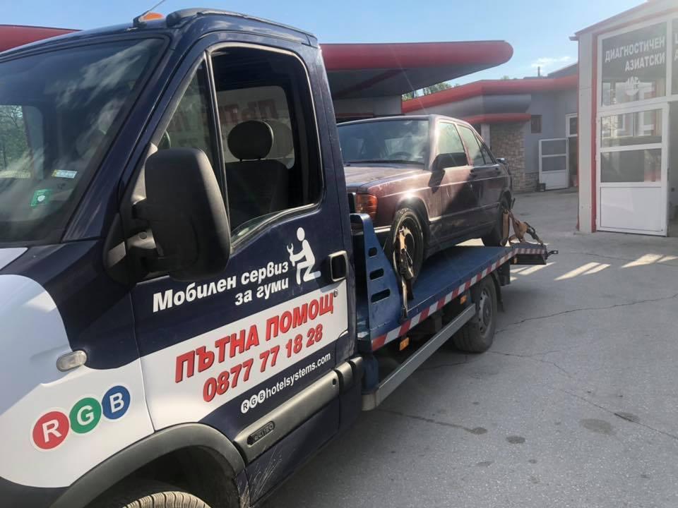 5239e5680a8 Мобилен сервиз гуми.Пътна помощ Пловдив. Репатрак платформа